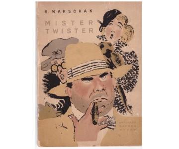 Marshak S. Mister Twister