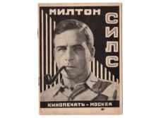 Oganesov K. & Yutkevich S. Milton Sills. Second edition.