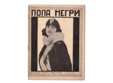 Korolevich V. Pola Negri.