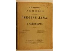 Tschaikowsky P. (Tchaikovsky P.) La dame de pique opera (The Queen of Spades Opera).