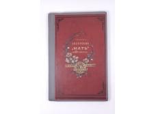 Hans Christian Andersen. Une m?re. Conte … en vingtdeux langues.